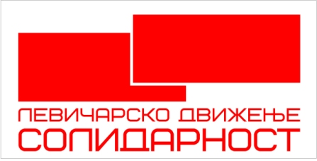 The official logo of the Leftist Movement Solidarnost
